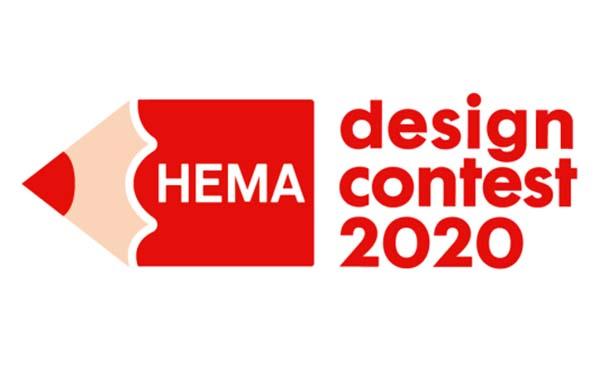 30ste editie van de HEMA design contest van start
