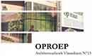 Oproep voor  projecten Architectuurboek Vlaanderen