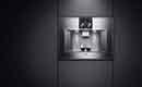 Batibouw 2017: Nieuw volautomatisch inbouwespressotoestel