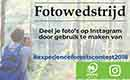 Fotowedstrijd: Experience Forests, Experience PEFC