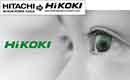 Elektrisch gereedschap Hitachi Power Tools wordt HiKOKI